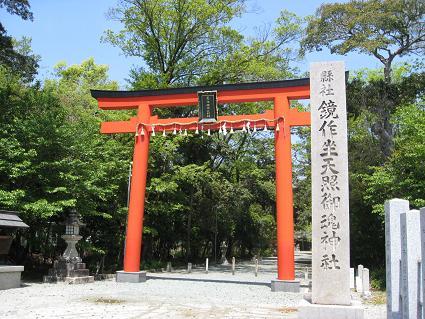 Kagamitsukuri_jinjya1